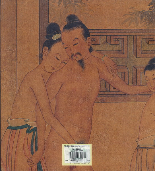 books dreams spring erotic china yimen
