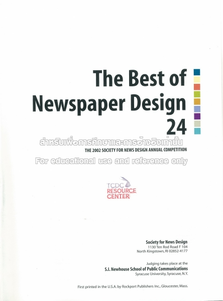 the best of newspaper design the society for news design competitioin for 2003 best of news design
