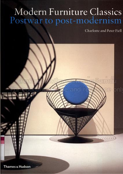 Modern Furniture Classics modern furniture classics - tcdc resource center