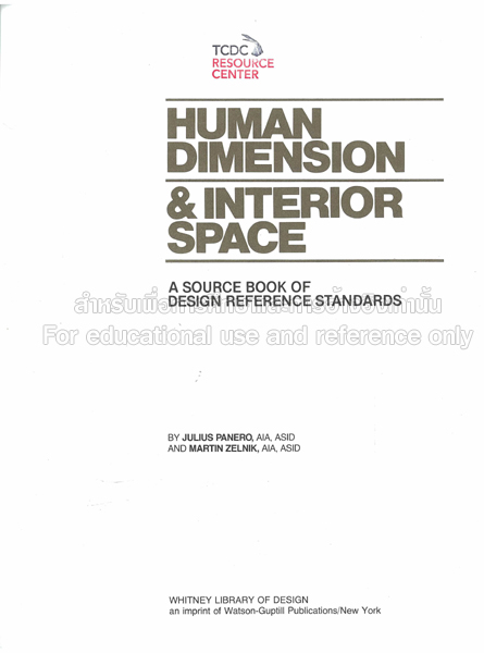 Human dimension interior space TCDC Resource Center