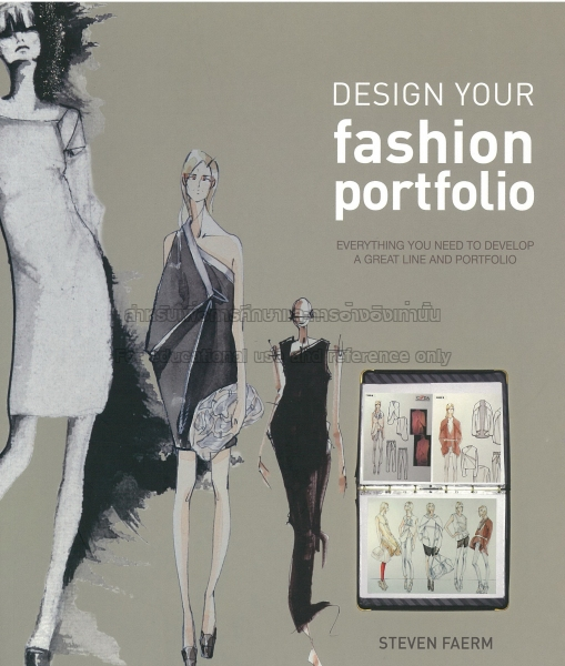 fashion designers essay Get professional help in writing your fashion design personal statement: check a sample of personal statement for fashion design and read our tips.