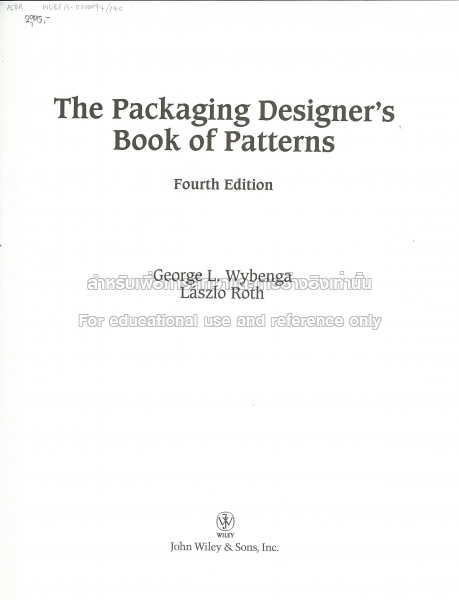 Packaging Designers Book Of Patterns