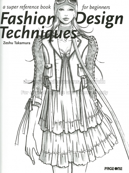 Fashion Design For Beginners