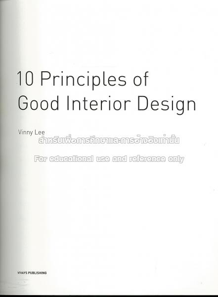 10 principles of good interior design. by Vinny Lee