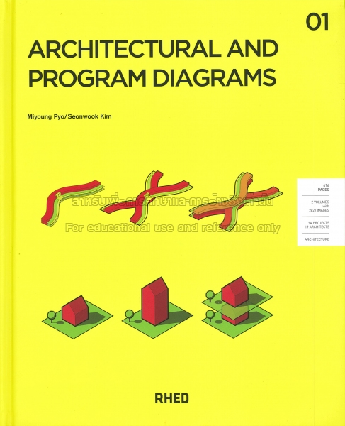 Architectural and program diagrams 1 tcdc resource center book architectural and program diagrams 1 ccuart Choice Image