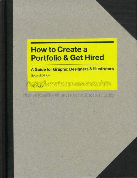 how to create a portfolio get hired tcdc resource center