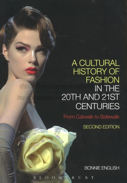 history of fashion essay 1940's fashion this essay will cover all the different types of fashion throughout the decade as well as famous style icons and what was going on during this period of time there was a mixture of fashion during the 1940's, especially from your normal casual day- wear and the glamour lifestyle there were different outfits.