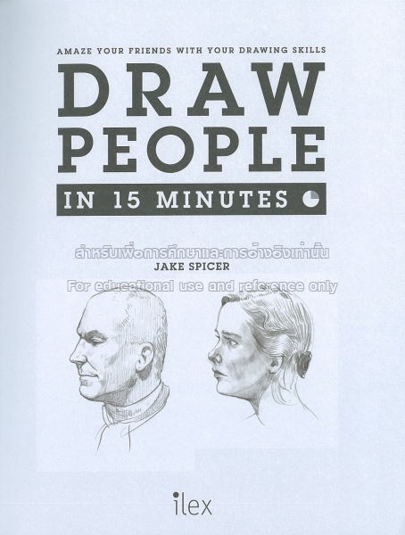 Draw People In 15 Minutes Tcdc Resource Center