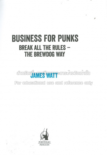Business For Punks Tcdc Resource Center