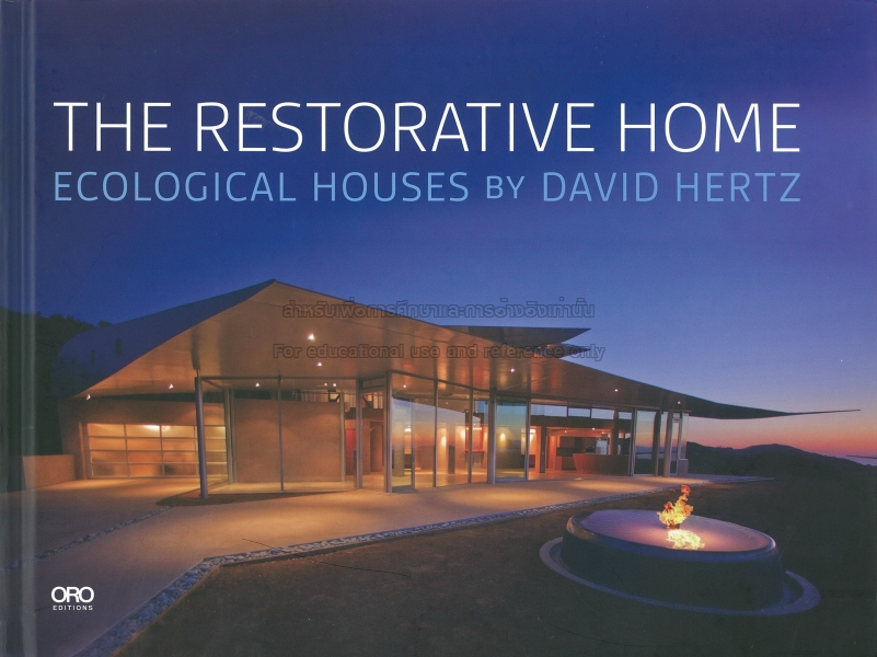 The Restorative Home Tcdc Resource Center