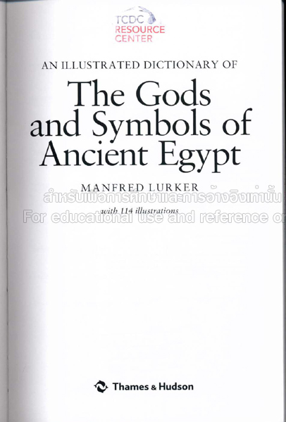 The Gods And Symbols Of Ancient Egypt Tcdc Resource Center