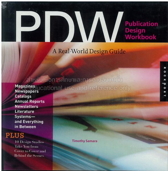 Best Book Cover Designs Ever ~ Best book s ever for web designer creatives