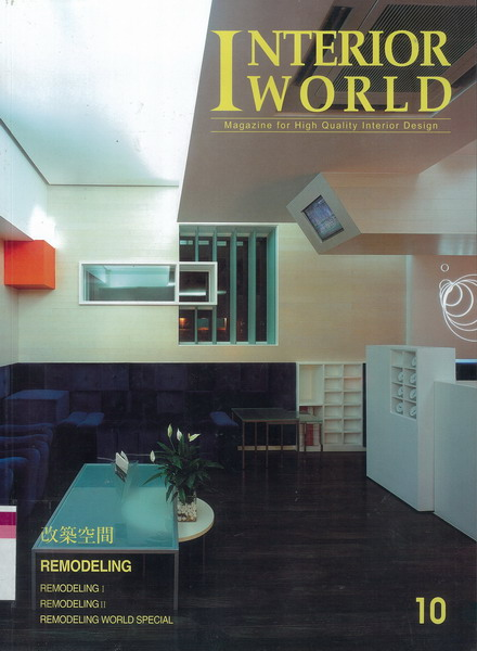 Interior World Magazine For High Quality Design
