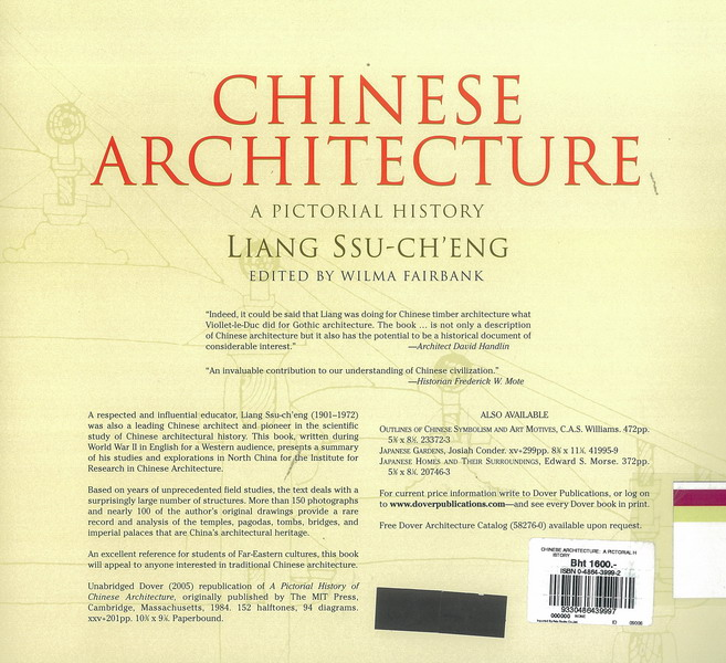 chinese architecture tcdc resource center